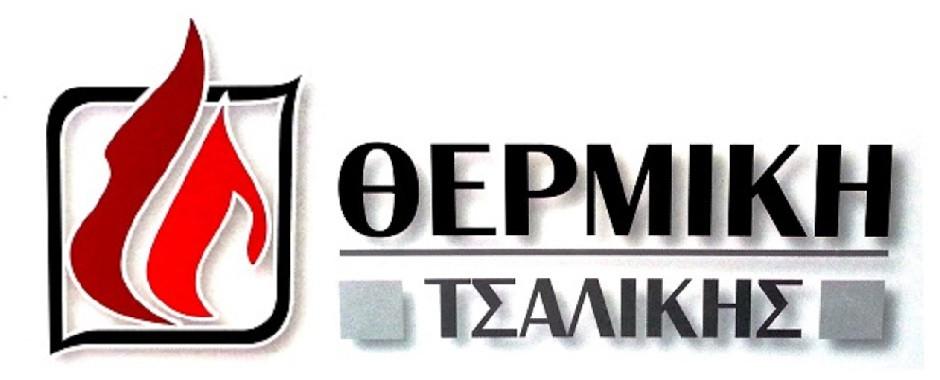 THERMIKI